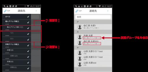 170525_unico-Android-2
