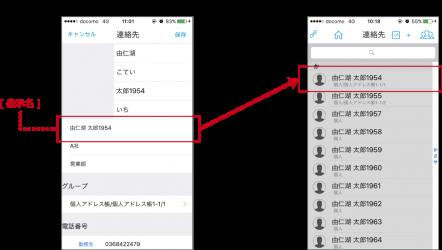 170525仕様変更 iOS-1