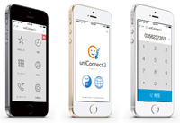 uniConnect 3 for iPhone画面イメージ