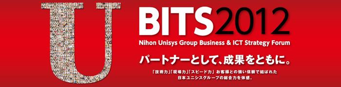 BITS2012