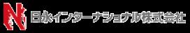 日永インターナショナル株式会社