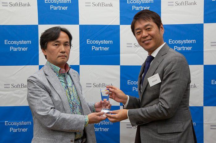 ソフトバンクAIエコシステムプログラム award受賞