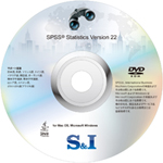 SPSS DVD-ROMイメージ
