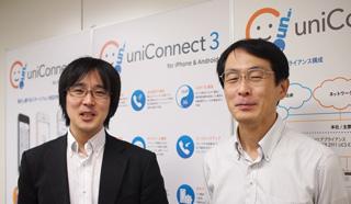 ブログ:uniConnect開発秘話