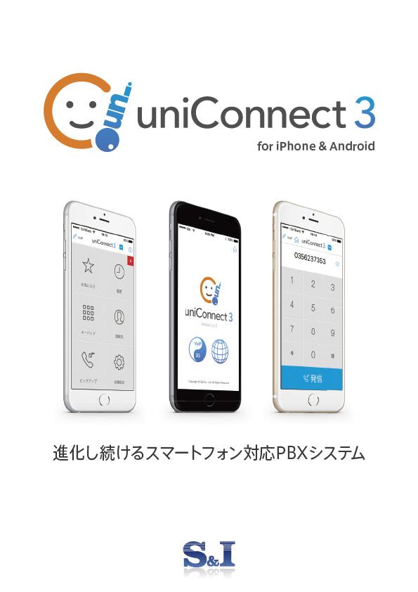 uniConnect 3